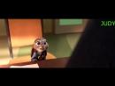 Я не дам 18 . Zootopia-Зверополис. Музыкальный клип.