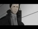 Эрго Прокси (Ergo Proxy / エルゴ プラクシー) - Серии 21-23