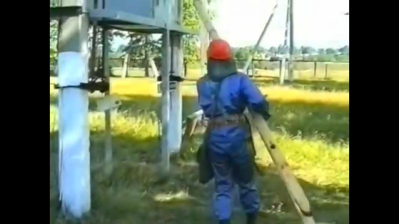 Правила техники безопасности при работе на высоте (при обслуживании воздушных линий электропередачи)