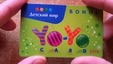 Детский мир Yo-Yo CARD
