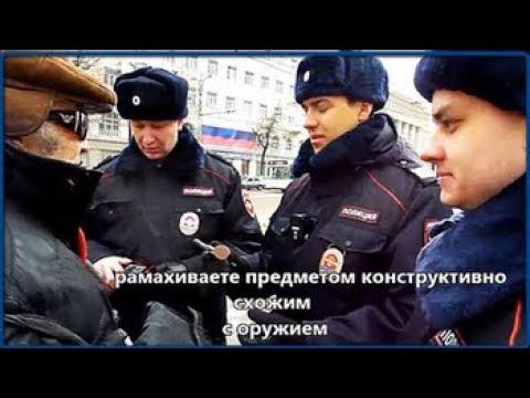 Полиция в Воронеже работает вежливо/ Порядок восстановлен