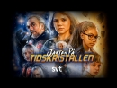 Julkalendern Jakten På Tidskristallen Del 2 02 12 2017 With Russian Subtitles