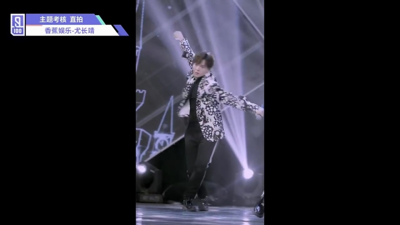 Idol Producer Group Evaluation 3- You Zhangjing 尤长靖 Individual Cam 《I Will Always Remember 我永远记得》