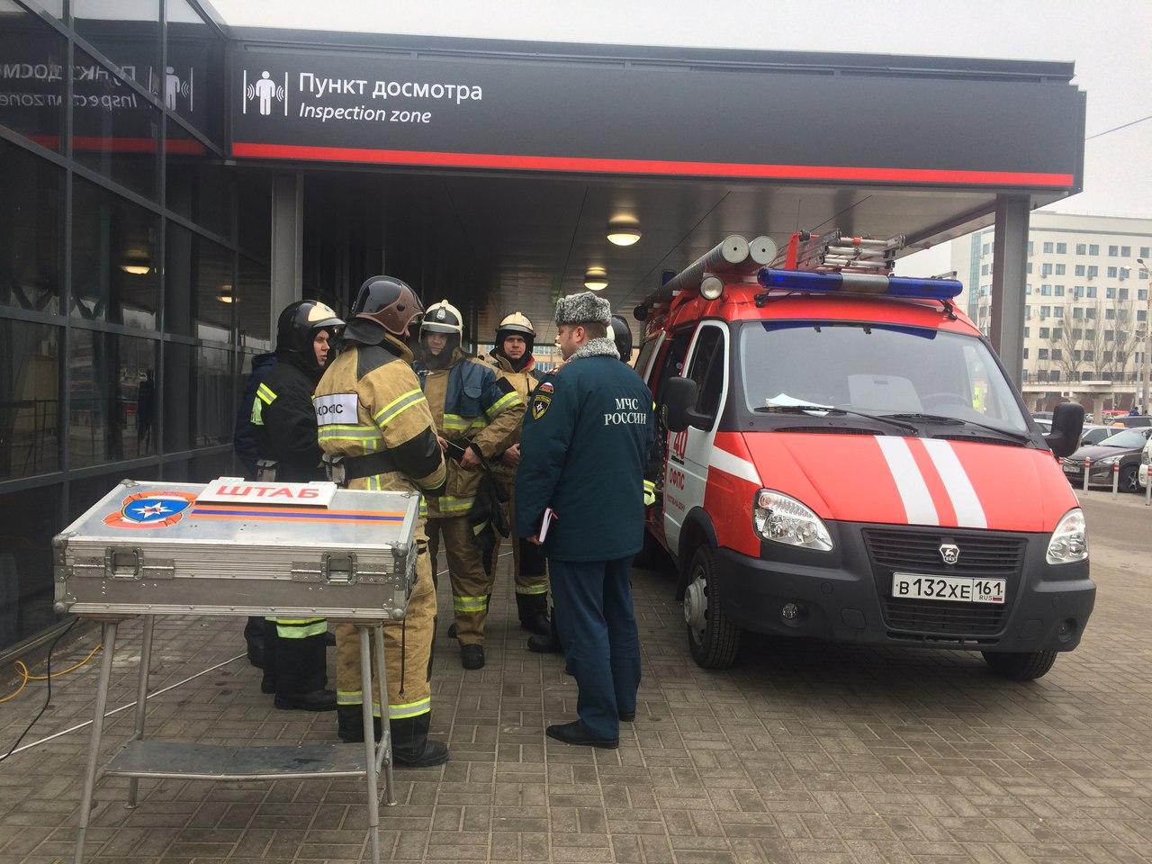FIFA-2018: сотрудники МЧС отработали алгоритм действий при возникновении ЧП на Главном железнодорожном вокзале Ростова