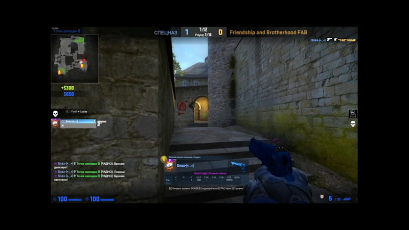 Counter-strike Global Offensive 01.20.2018 - 00.30.30.02