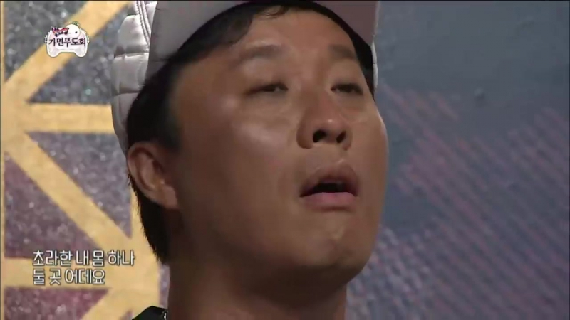 【TVPP】GDTaeyang(BIGBANG) - Heungbo(Yukgagsu)_ 지디53468;양(빅뱅) - 흥보가 기가막혀(육각수) @ Infinite Challenge_01
