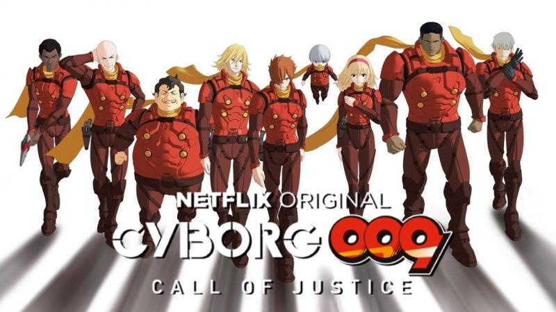 Cyborg 009 6 серия фантастика боевик