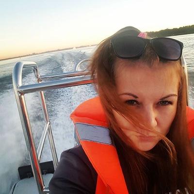 Ekaterina Kazakova