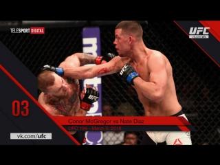 Top 10 Fight of 2016 No-3  Conor McGregor VS Nate Diaz