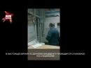 Добавила перца в работу: сотрудница Почты России разогнала клиентов, распылив едкий баллончик