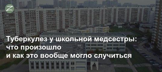 Реакция манту Школьная улица (город Зеленоград) анализ крови нормы для ребенка 10 лет