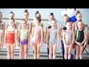 Открытое соревнование на призы АНО Краевая спортивная школа по художественной гимнастике