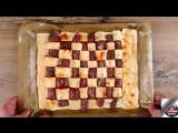 Очень вкусное мясо в тесте шахматная доска. Как приготовить - Готовим вкусно