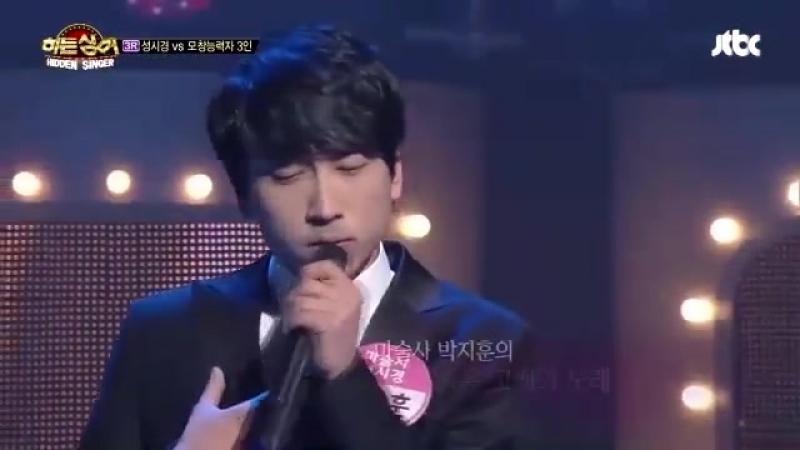 [JTBC] 히든싱어 3회 명장면 - 마술사 성시경 박지훈의 러브송 좋을텐데
