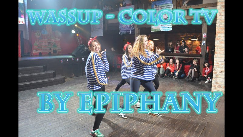 [Epiphany KPCT] Wassup 와썹 - Color TV Dance cover