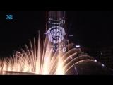 Новогоднее лазерное шоу в Дубае