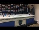 Послематчевая пресс-конференция. «Югра» -«Амур»