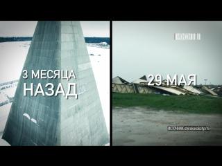 Армагеддон в Москве. Есть жертвы