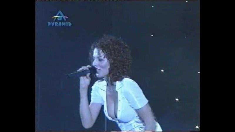 ВИА ГРА - Spasibo za leto. Kazan2003