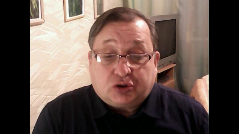 Жижин А.В. Состояние человека после смерти (Webinar 21.02.2018)