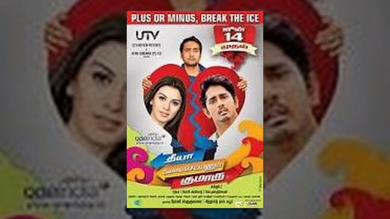 Theeya Velai Seiyyanum Kumaru Tamil Full Movie