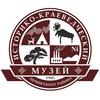 Историко-краеведческий музей Печенгского района