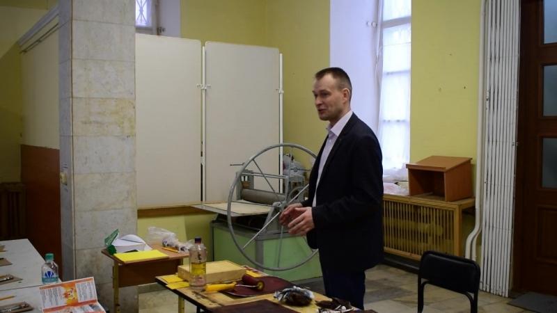 Денис Никонов. Мастер-класс для студентов психолого-педагогического факультета УдГУ