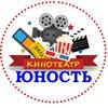 Кинотеатр Юность, г. Волковыск