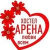 Хостел в Москве «Арена» Тульская Аренда на сутки
