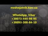 Вскрытие замка КАЛЕ (KALE) .Вскрытие замка Kale сайт httpmedvejatnik.kiev.ua