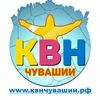 КВН Чувашии - Региональная Лига СТОЛИЦА МС КВН