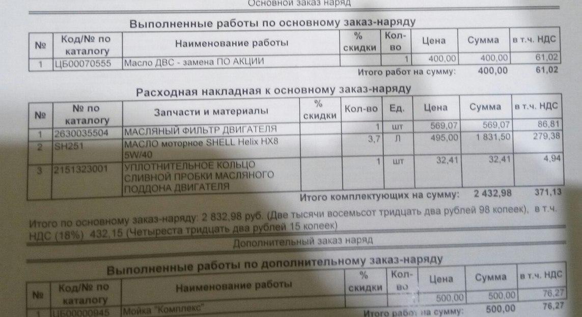EvrZ5uRVAGs.jpg