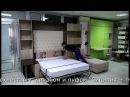 Вертикальная откидная кровать с трехместным диваном и пуфом Сицилия с пуфом