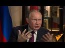 Владимир Путин про Пескова: Он несет иногда такую пургу