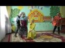 Музыкальная сказка Репка на новый лад . Детский дом Солнечный (Чёрный Яр, Астра