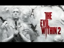 【GMV】The Evil Within 2 - Hozier - In The Woods Somewhere (Halloween Special) 【GMV】