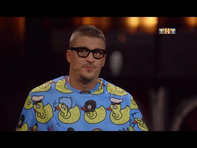 Шоу Студия Союз, 18 выпуск (07.12.2017) MOLLY и Антон Беляев