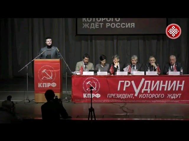 Роман Тамоев о жизни в Туве