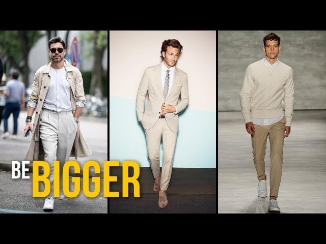 Как одеться весной? Светлая одежда. Мужской стиль.