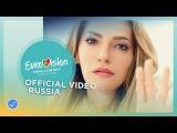 Julia Samoylova - I Wont Break - Russia - Official Music Video - Eurovision 2018