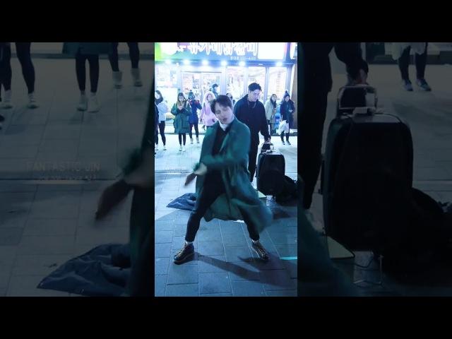 180113 홍대공연 디오비 DOB 박진 《방탄소년단 - micdrop》