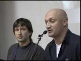 Интервью с Гошей Куценко на тему Сталкер