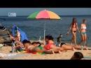 Дом у моря за бесценок 1 сезон 3 эп Дом для семейных отпусков