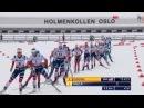 Лыжные гонки. Кубок мира. Осло. Женщины. 30 км. Холменколленский Марафон. Евроспорт