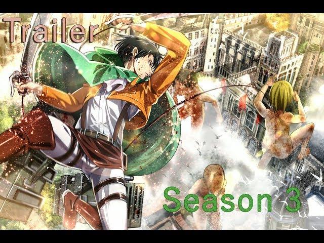 Вторжение Гигантов (3 сезон) ПРЕВЬЮ | Атака Титанов [ТВ-3] | Gekijouban Shingeki no kyojin: Jiyuu no tsubasa Трейлер, промо