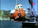 Подводная одиссея команды Кусто I. Эти невероятные батискафы