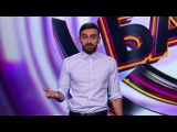 Comedy Баттл: Эдвин Багдасарян - О ресторане, бизнес-тренере и винном супермаркете из сериала Comedy Баттл 2018 смотреть бесплатно видео онлайн.