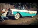 Вне времени. Как завести с толкача Ford Fairlane 1958