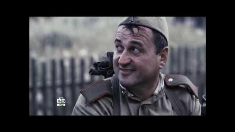 Маньчжурская битва 2016 отличный военно исторический фильм