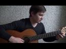 Бабье лето т/с Сваты переложение для гитары